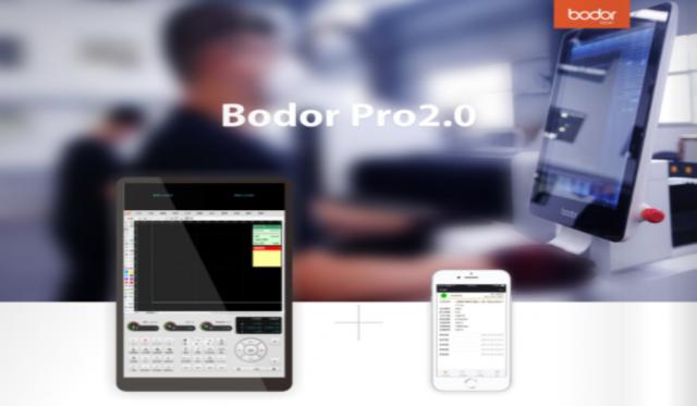 система управления Bodor 2.0